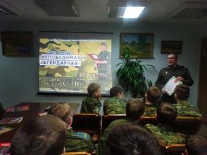 Выступление воспитателя Пограничного класса Кадетской школы
