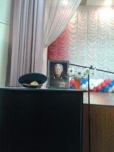 Час памяти 100-летию генерала Армии Матросова В.А.