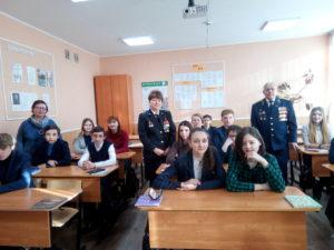 Встреча ветерана с учащимися школы № 60