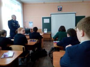 15 февраля школа №60 Встреча с ветераном боевых действий в Афганистане Новокшеновым Л.В.