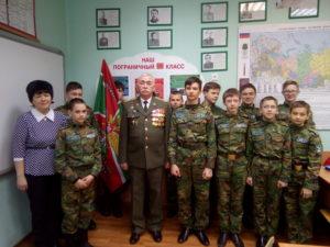 Кадеты пограничного класса с ветераном боевых действий полковником Ромашкиным А.М.
