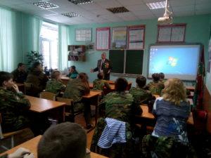 14 февраля 2019г. кадетская школа, пограничный класс, ветеран боевых действий Ромашкин А.М.